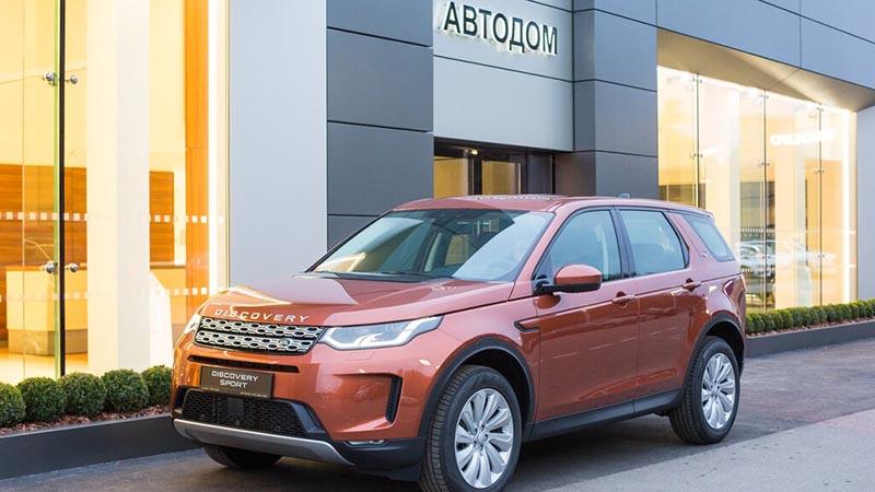 АВТОДОМ Land Rover