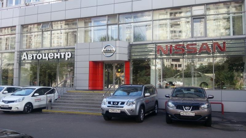 Автоцентр на Таганке Nissan