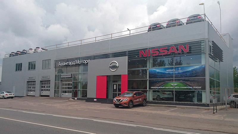 Авангард Моторс Nissan