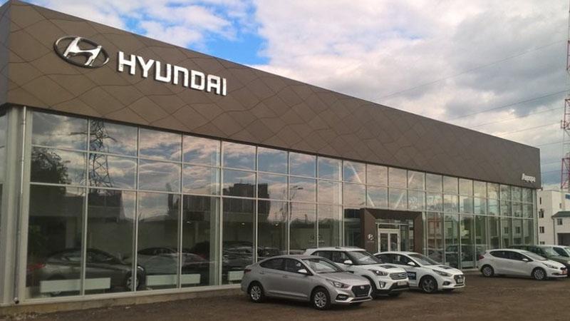 Hyundai Центр Зеленоград