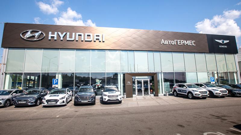 АвтоГЕРМЕС Hyundai Балашиха