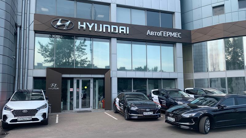 АвтоГЕРМЕС Hyundai ш. Энтузиастов