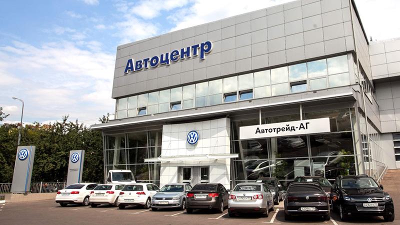 Автотрейд-АГ