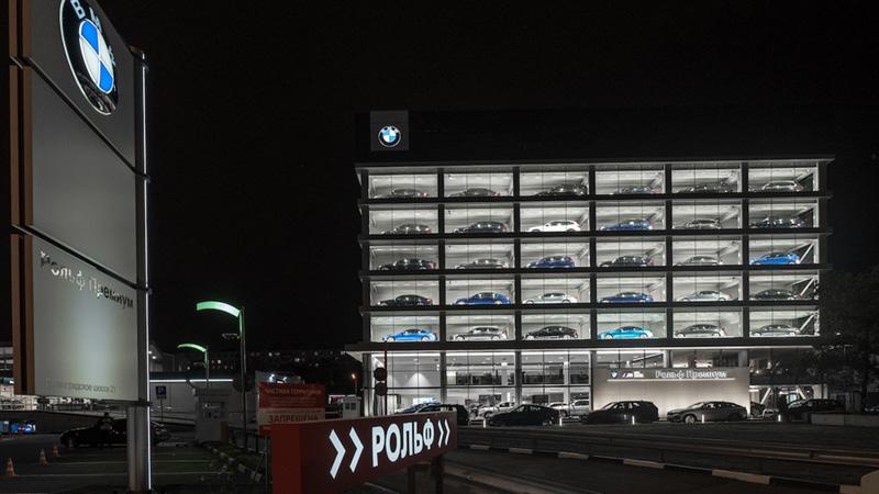 BMW РОЛЬФ-Премиум Химки