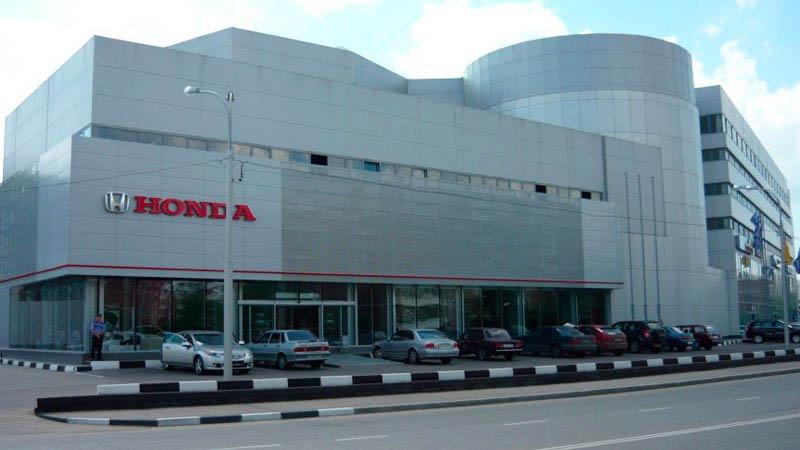 Honda Бутово