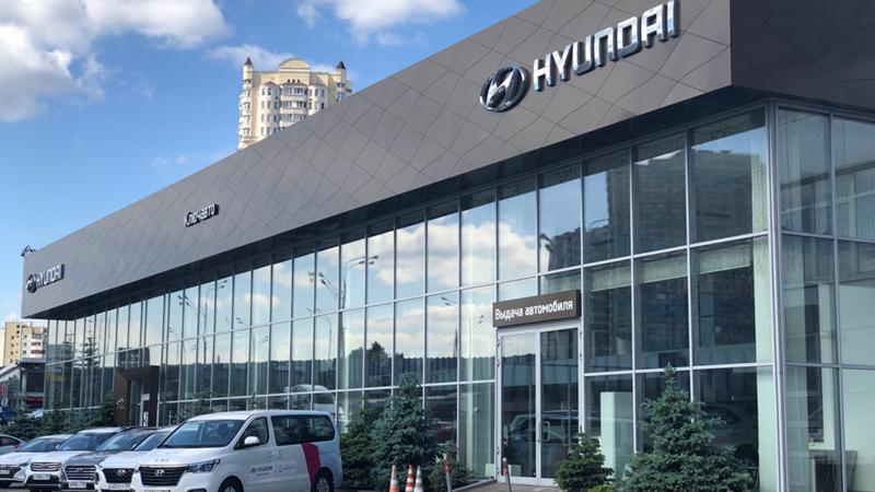 Hyundai КЛЮЧАВТО Люберцы