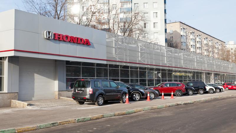 Хонда Волгоградский