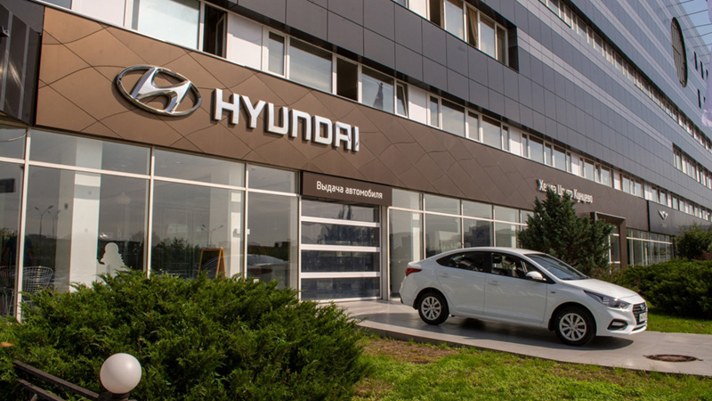 Hyundai Центр Кунцево