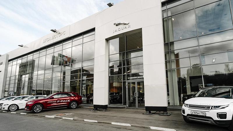 Inchcape Юг Land Rover