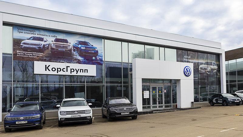 КорсГрупп Volkswagen