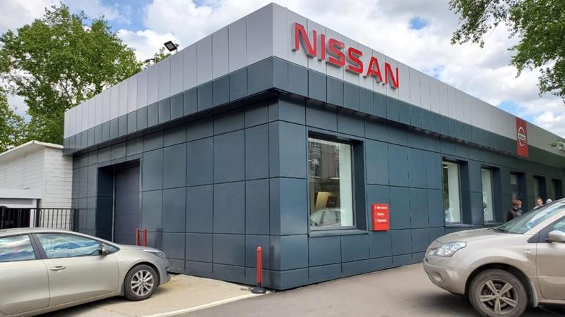 Major Nissan Цветочный
