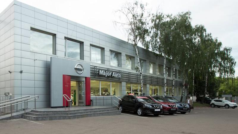 Major Nissan Волоколамский