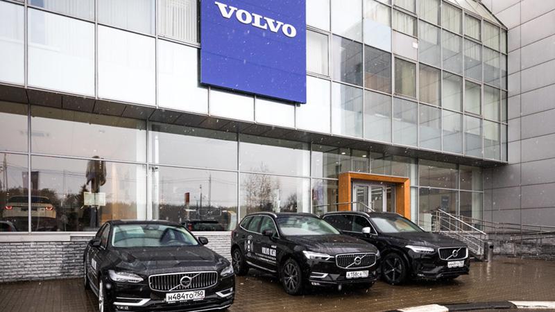 Major Volvo Новорижский