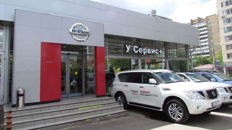 Nissan Башиловская