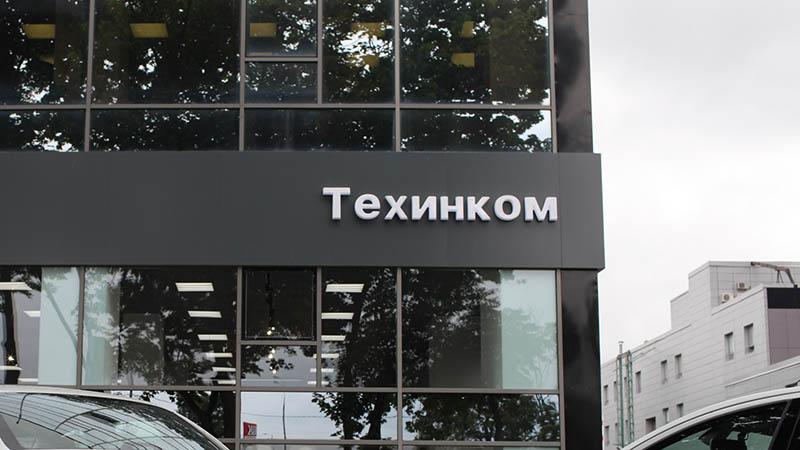 ТЕХИНКОМ Citroen