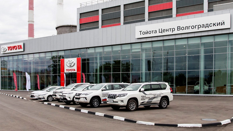 Тойота Центр Волгоградский