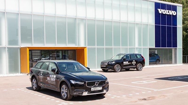 Volvo Car Алтуфьево