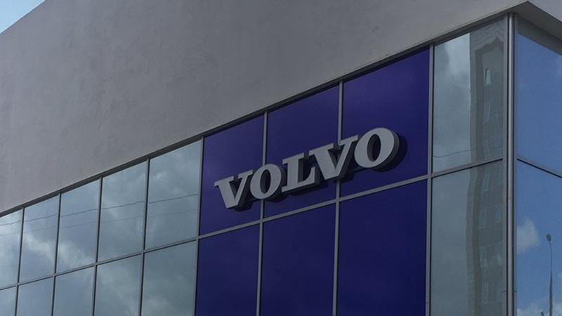 Volvo Car Тульская