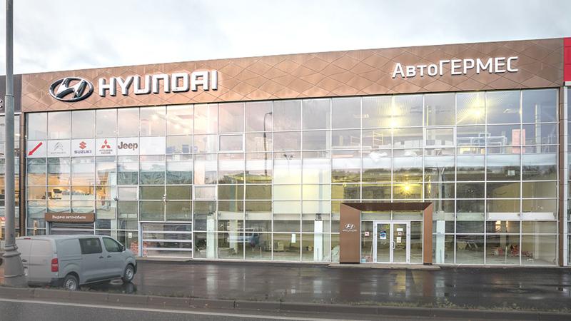 АвтоГЕРМЕС Hyundai МКАД