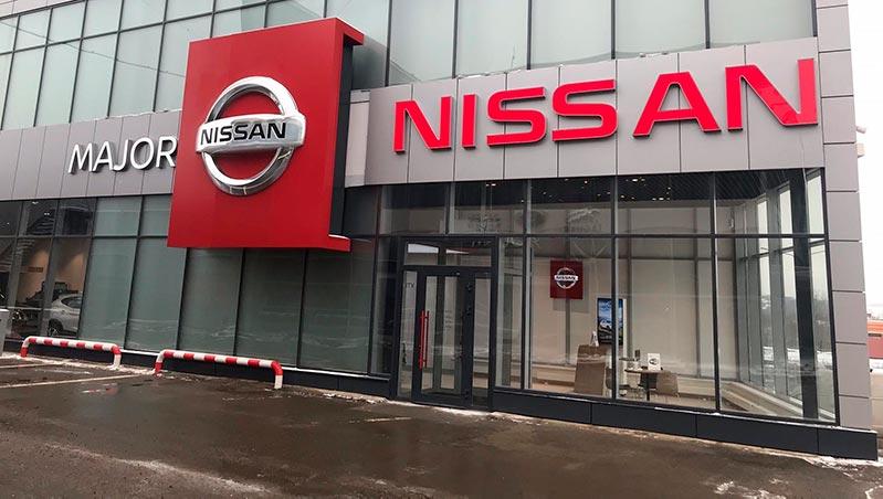 Major Nissan МКАД 18