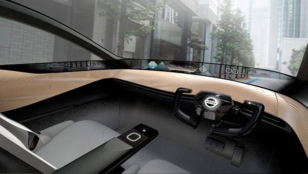 В АСЦ Nissan рассказали об уникальной технологии Intelligent Mobility