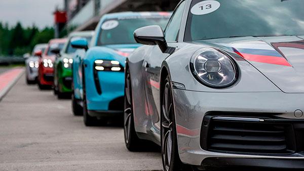 Porsche Summer Experience 2021 с Порше Центр Ленинский